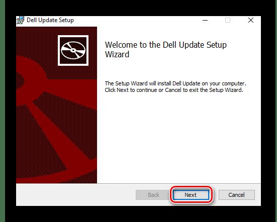 Окно приветствия программы установки Dell Update