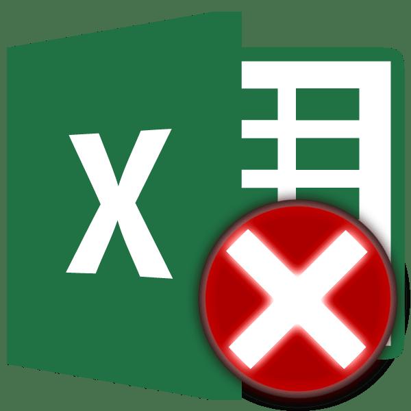 Ошибка слишком много форматов в Microsoft Excel