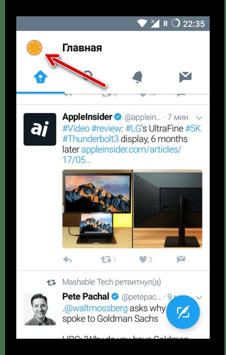 Основная лента Твитов в мобильном приложении Twitter