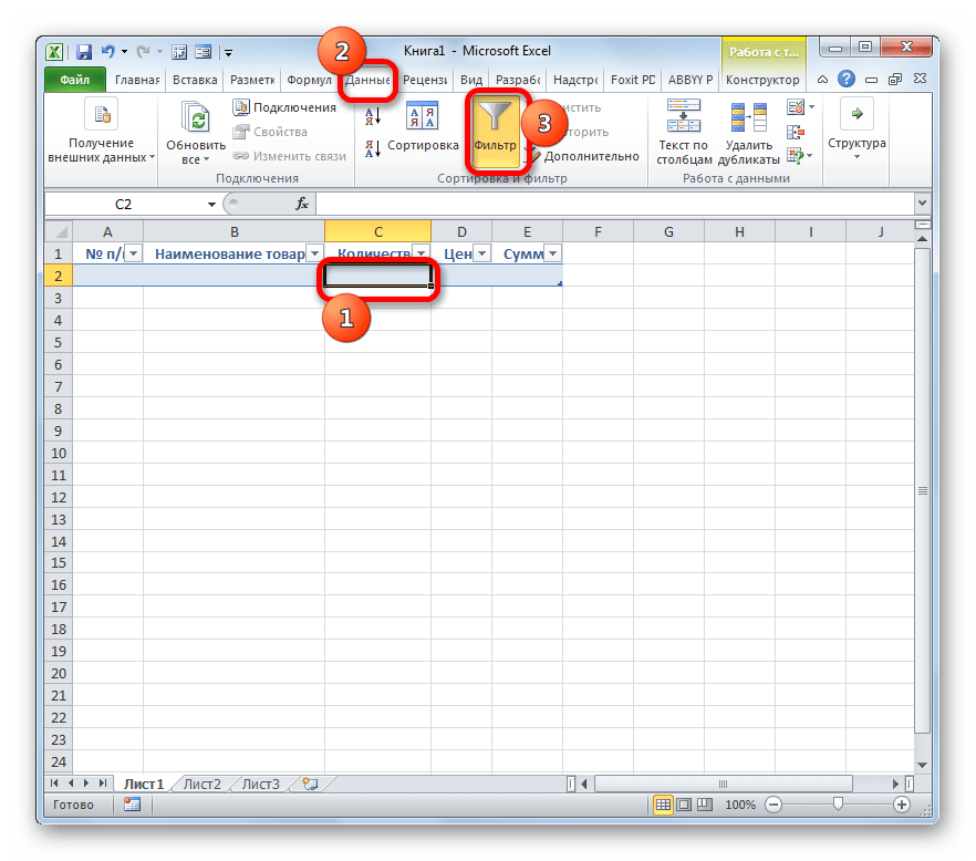 Отключение фильтра через вкладку Данные в Microsoft Excel