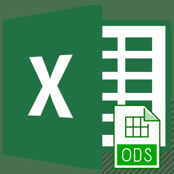 Открытие ODS в Microsoft Excel