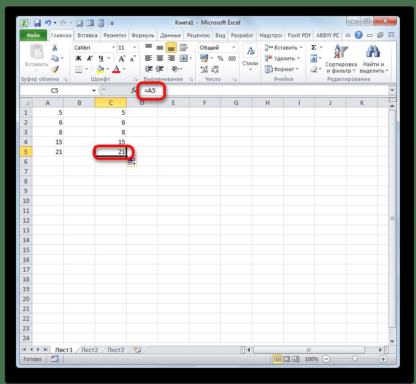 Относительная ссылка изменилась в Microsoft Excel