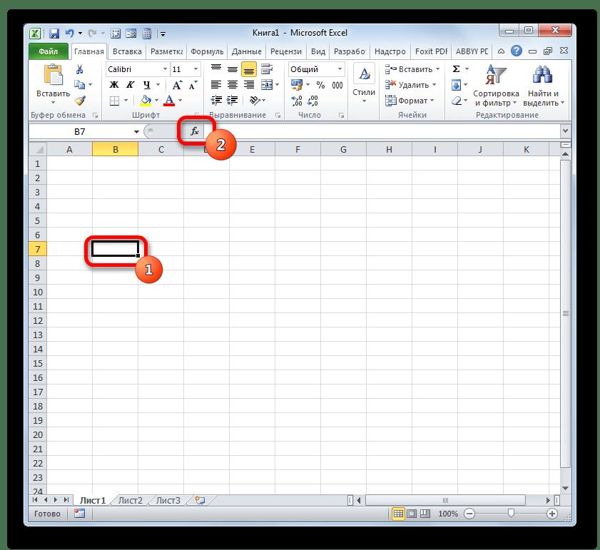 Переход Мастер функций в Microsoft Excel