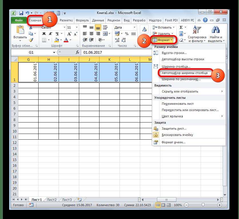 Переход к автоподбору ширины столбца в Microsoft Excel