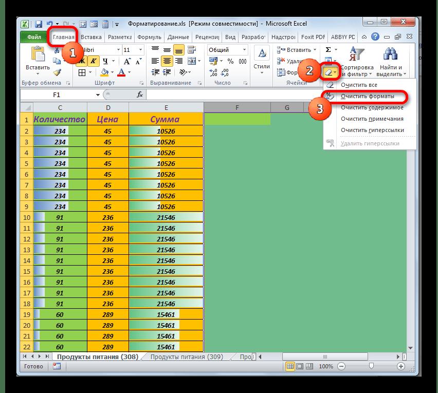 Переход к очистке форматов в программе Microsoft Excel