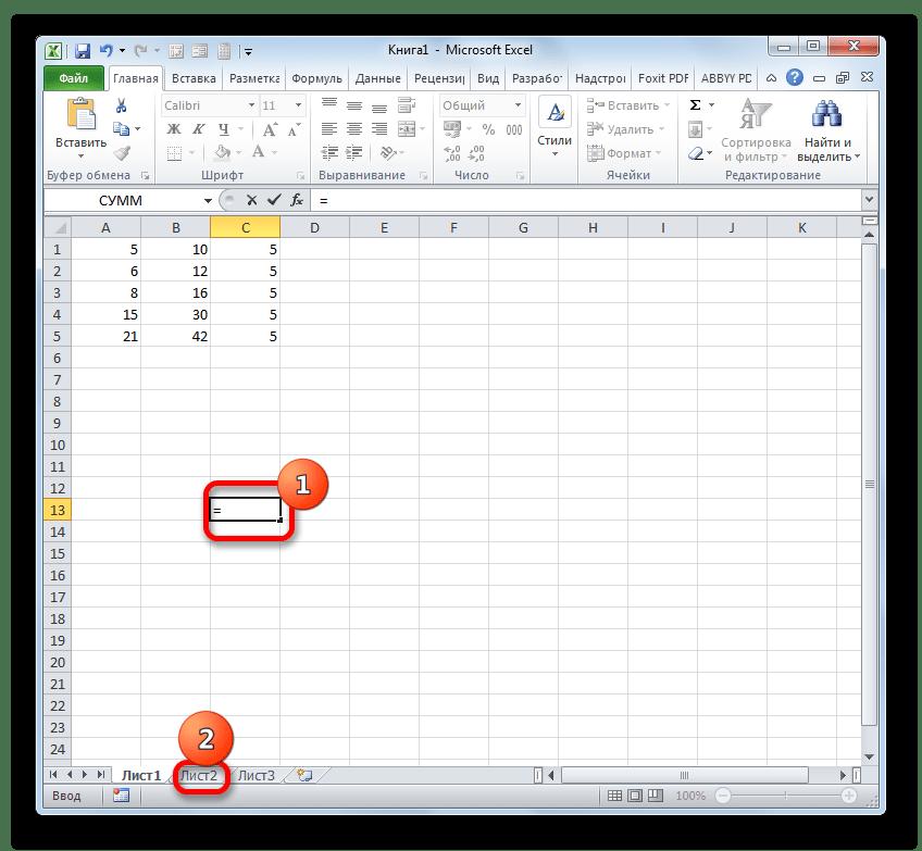 Переход на другой лист в Microsoft Excel