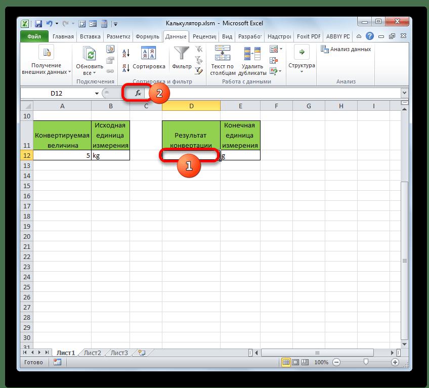 Переход в Мастер функций в в Microsoft Excel