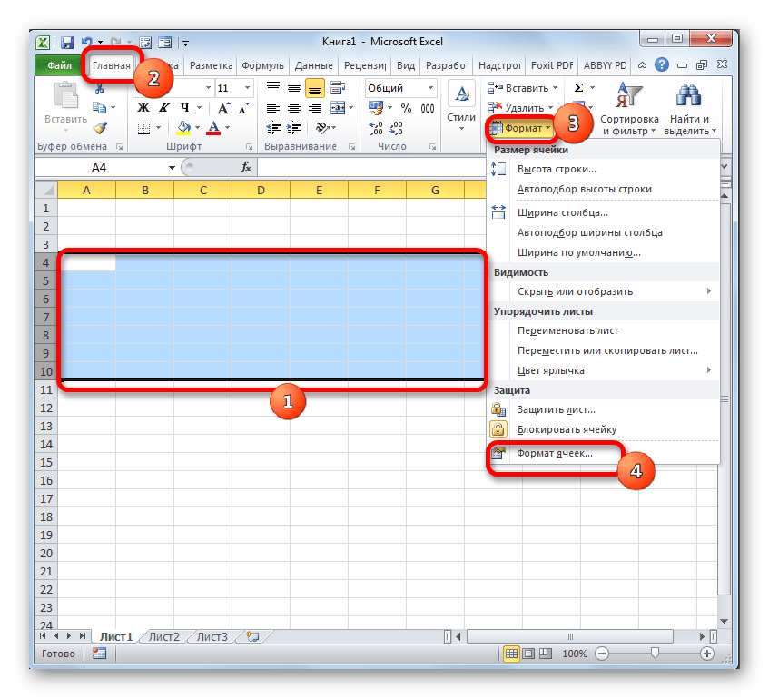 Переход в окно формата через кнопку на ленте в Microsoft Excel