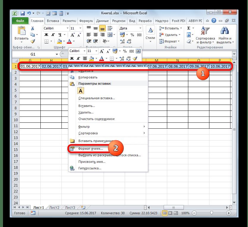 Переход в окно форматирования ячеек в Microsoft Excel