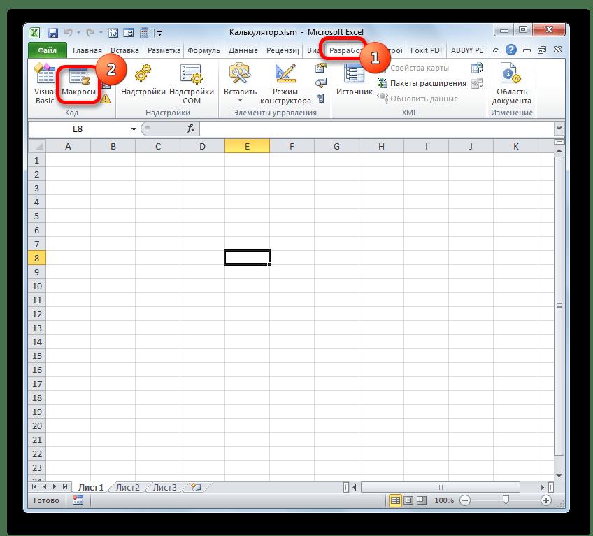 Переход в окно макросов в Microsoft Excel