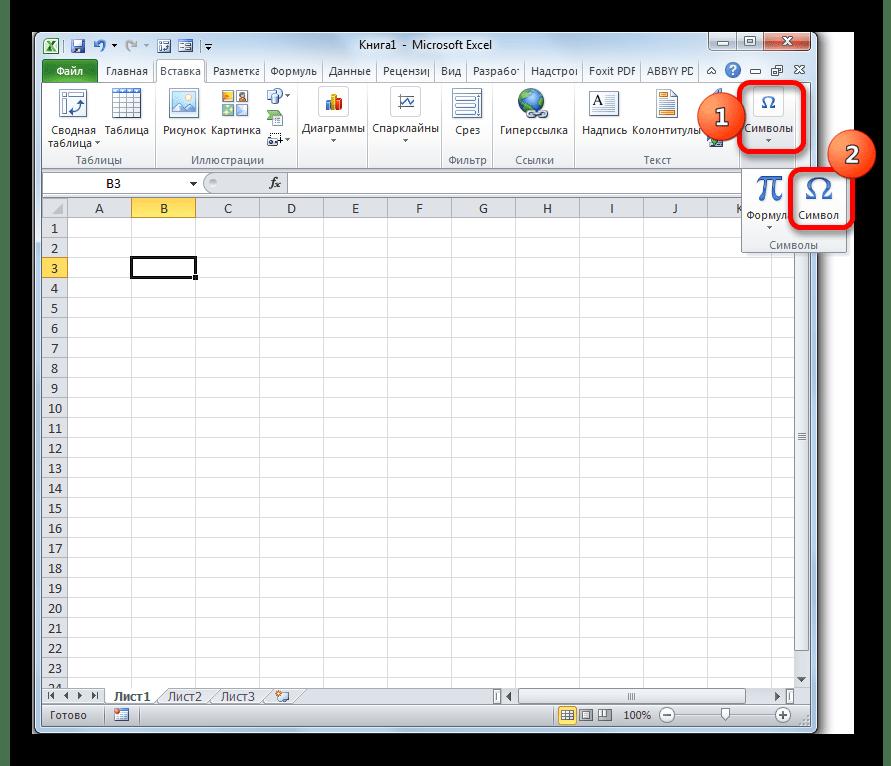 Переход в окно символов в Microsoft Excel