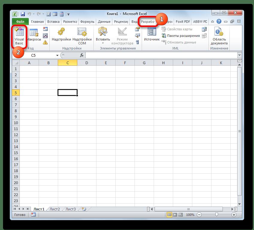 Переход в редактор макросов в Microsoft Excel