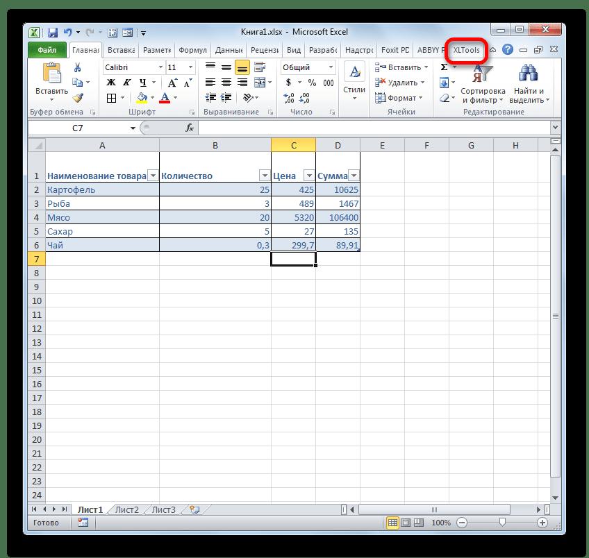 Переход во вкладку XLTools в Microsoft Excel