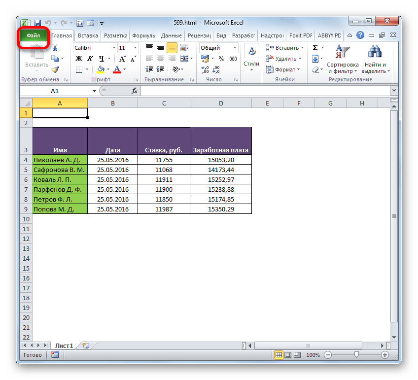 Перемещение во вкладку Файл в программе Microsoft Excel