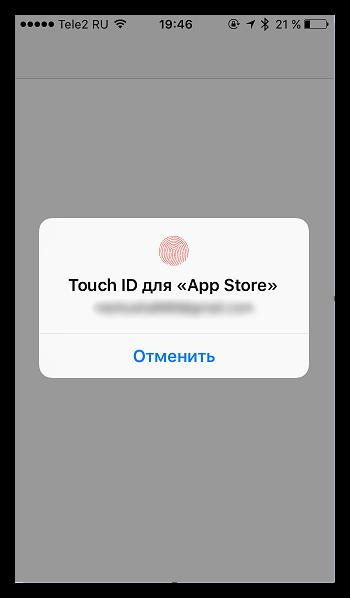 Подтверждение авторизации в Apple ID