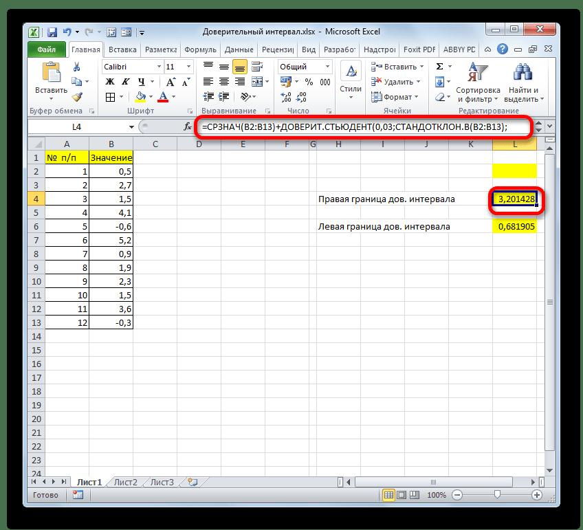 Правая граница доверительного интервала одной формулой в программе Microsoft Excel