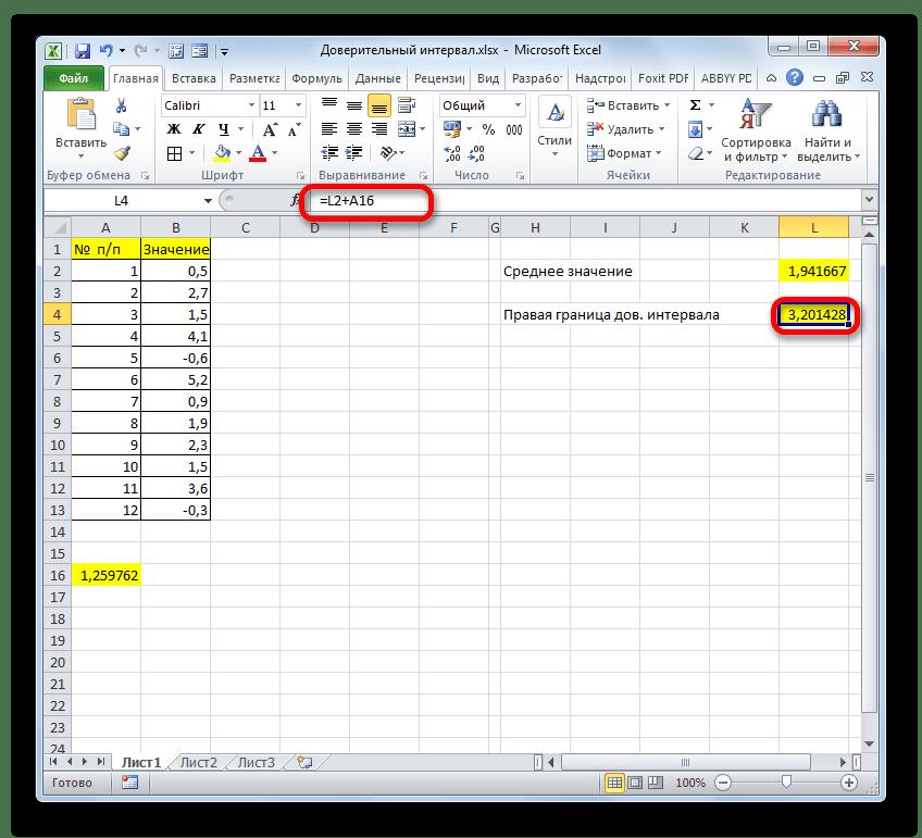 Правая граница доверительного интервала в программе Microsoft Excel