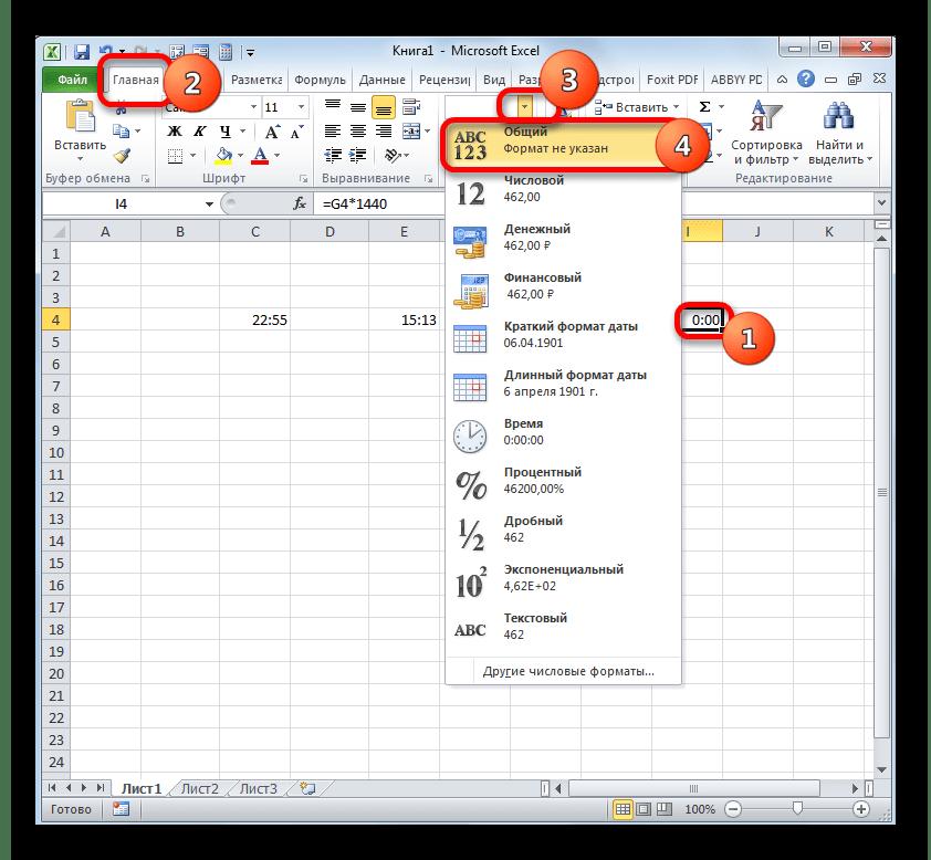 Преобразование ячейки в общий формат при помощи инструментов на ленте в Microsoft Excel