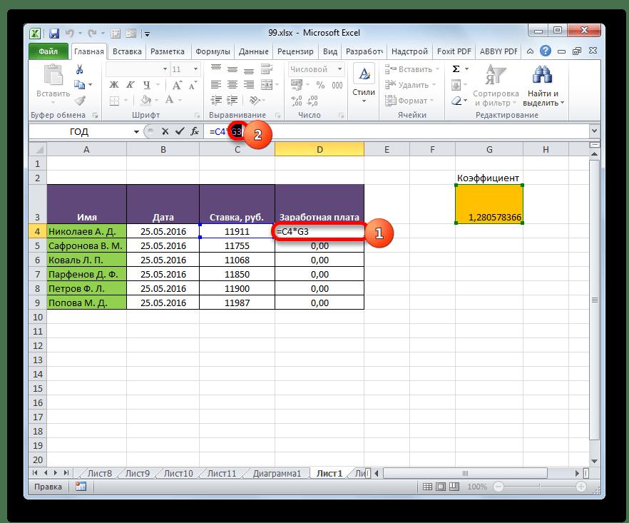 Превращение ссылки второго множителя из относительной в абсолютную в Microsoft Excel