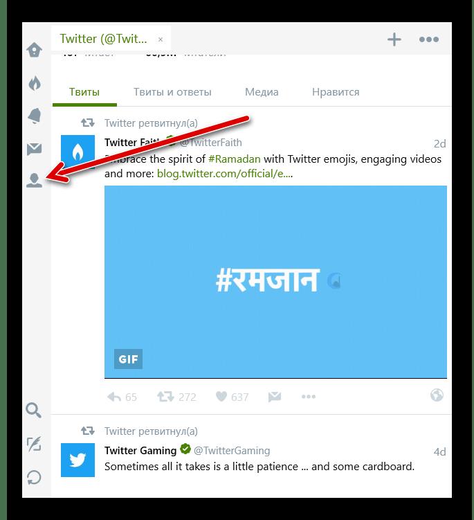 Приложение Twitter для устройств на Windows 10