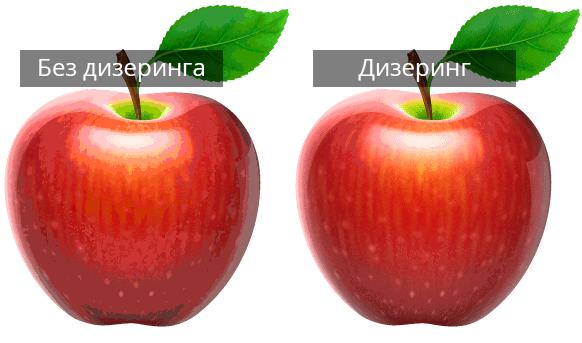 Примеры применения настроек дизеринга при сохранении гифки в Фотошопе
