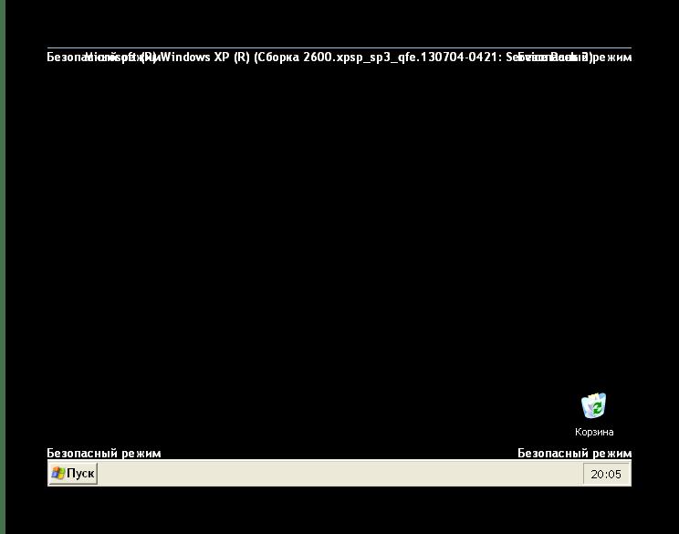 Рабочий стол Windows XP в безопасном режиме