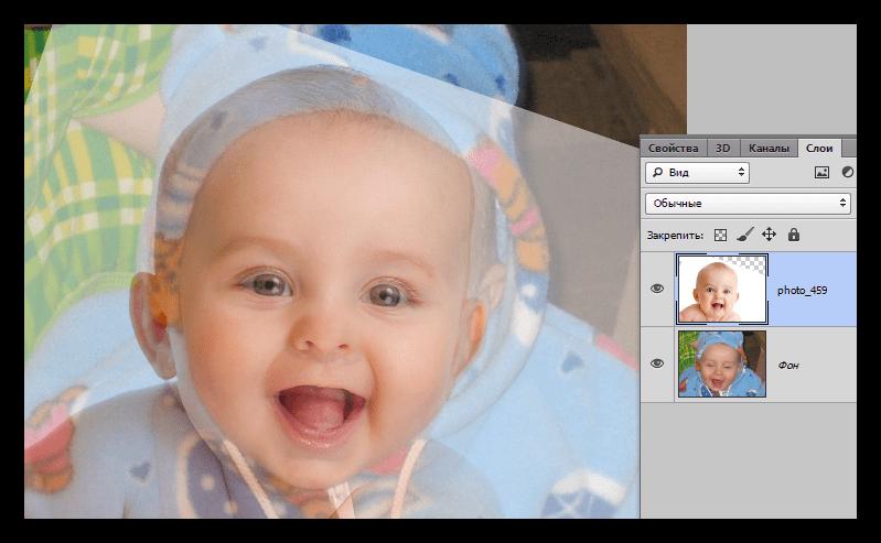 Размещение фотографии-донора поверх исходного снимка при открытии глаз в Фотошопе