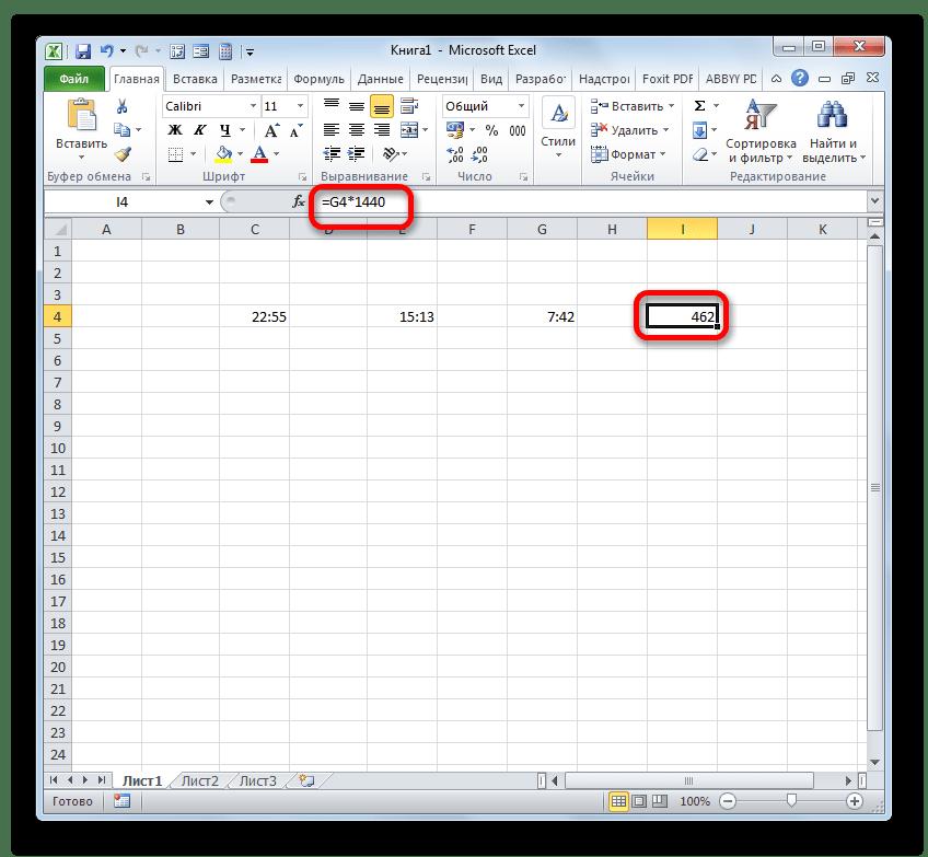 Разность между временем в минутах в Microsoft Excel