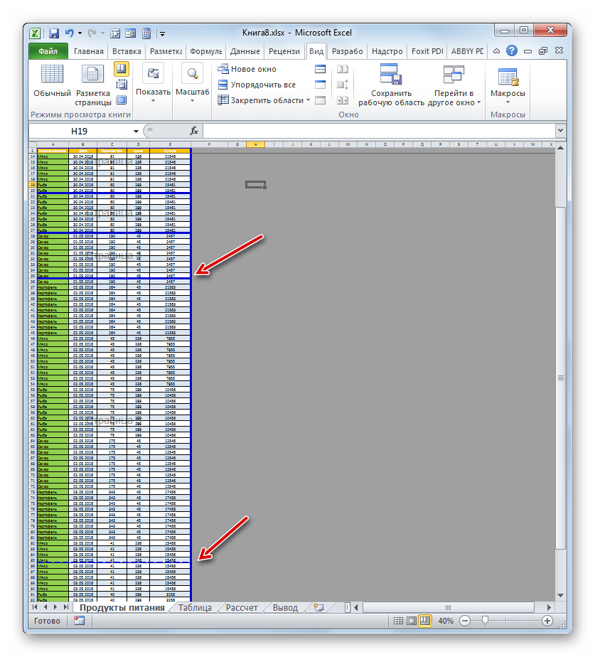 Разрывы в страничном режиме в Microsoft Excel