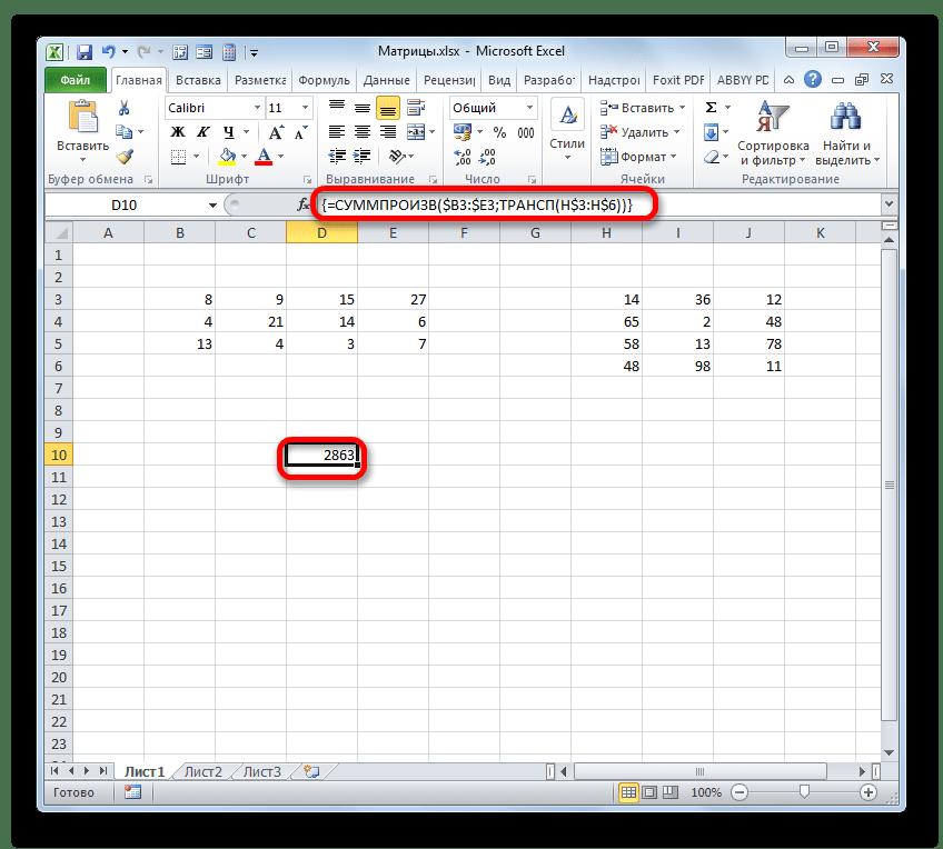 Результат обработки функции СУММПРОИЗВ в Microsoft Excel