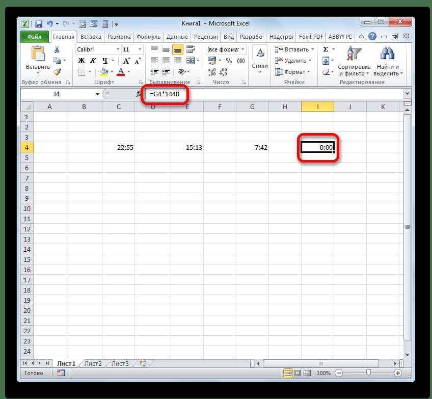 Результат отобразился некорректно в Microsoft Excel