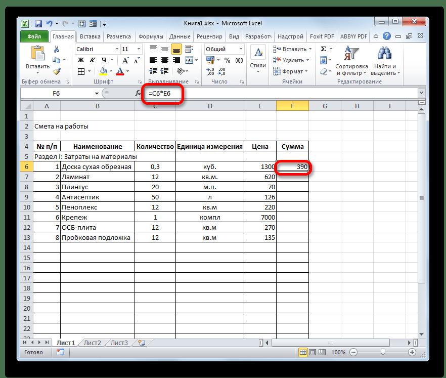 Результат стоимости для первого материала в Microsoft Excel