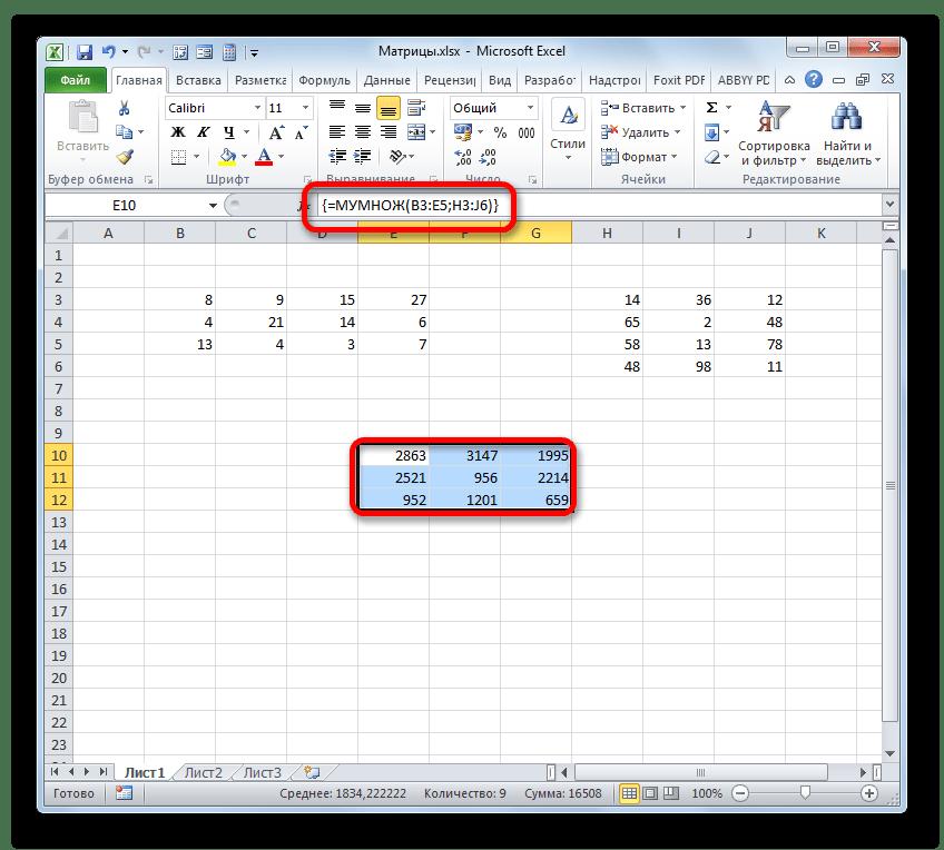 Результат умножения матриц с помощью функции МУМНОЖ в Microsoft Excel