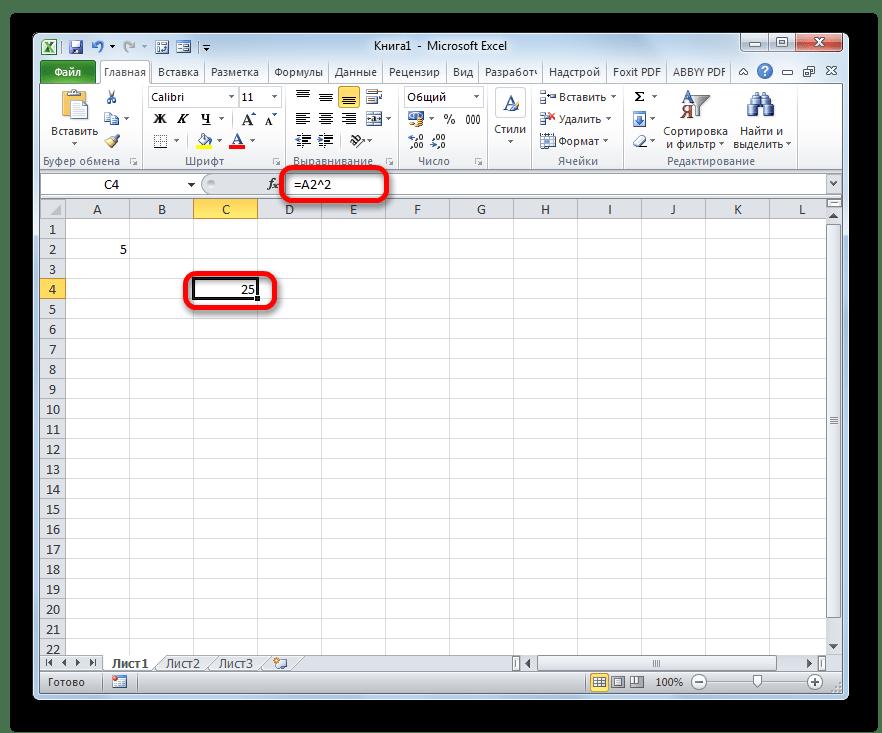 Результат возведения в квадрат числа находящегося в другой ячейке в Microsoft Excel
