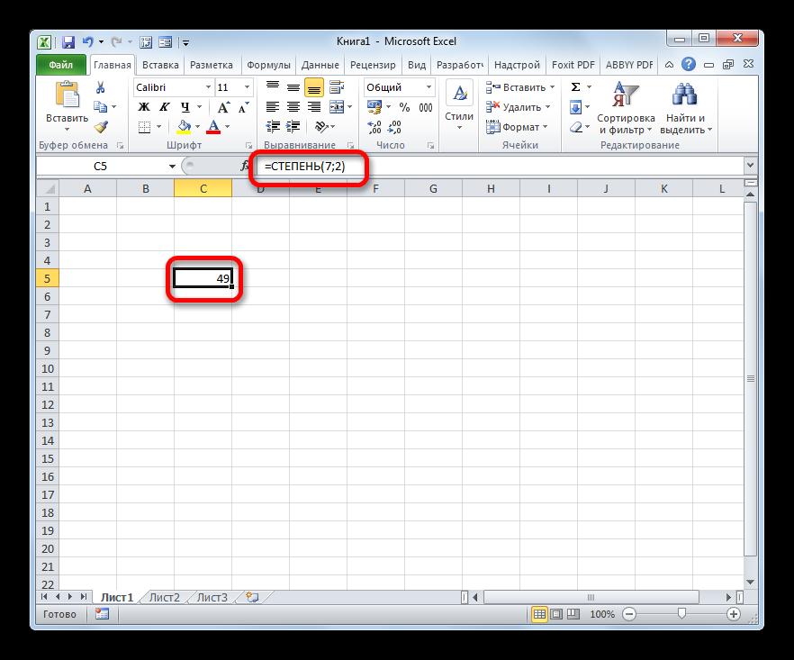 Результат возведения в квадрат с помощью функции СТЕПЕНЬ в Microsoft Excel