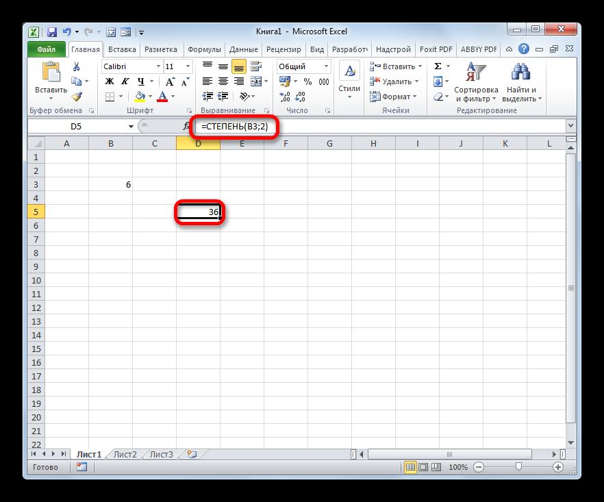 Результат возведения в квадрат с помощью функции СТЕПЕНЬ в программе Microsoft Excel