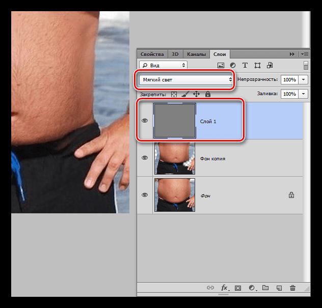 Смена режима наложения для слоя с заливкой серым цветом при умньшении живота в Фотошопе
