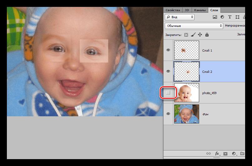 Снятие видимости со слоя с фотографией-донором при открытии глаз в Фотошопе