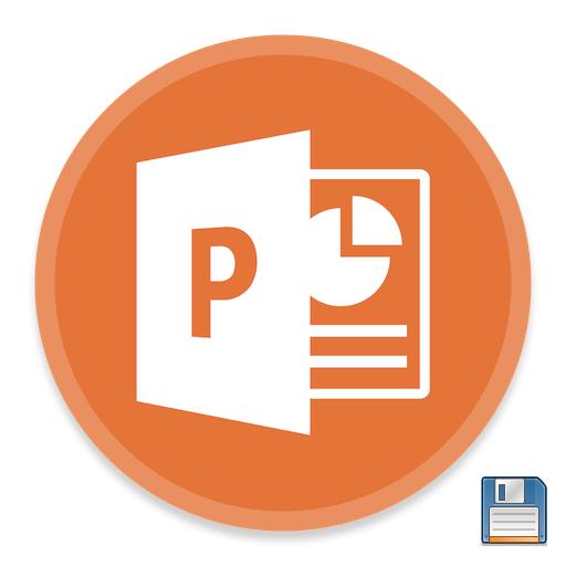 Сохранение презентации в PowerPoint
