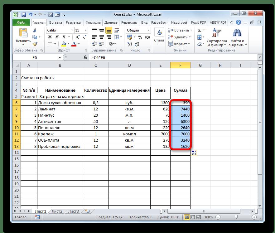 Столбец с суммой расчитан в Microsoft Excel