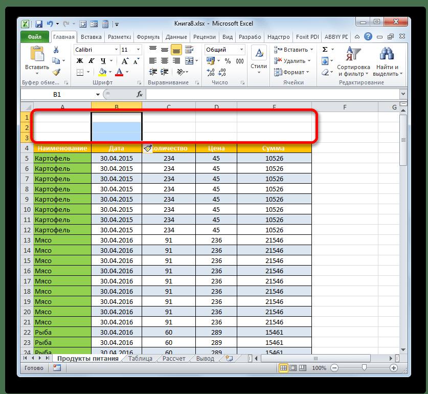 Строки вставлены на лист через кнопку на ленте в Microsoft Excel