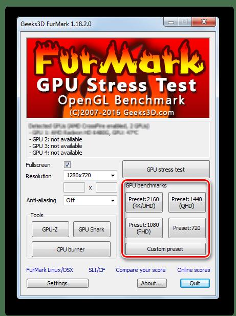 Тест Benchmark в FurMark
