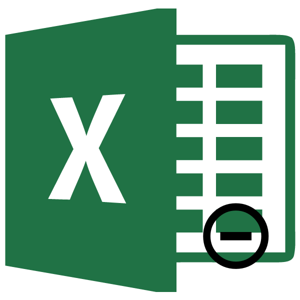 Тире в Microsoft Excel