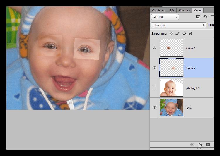 Точная подгонка участков фотографии-донора к оригиналу для откртия глаз в фотошопе