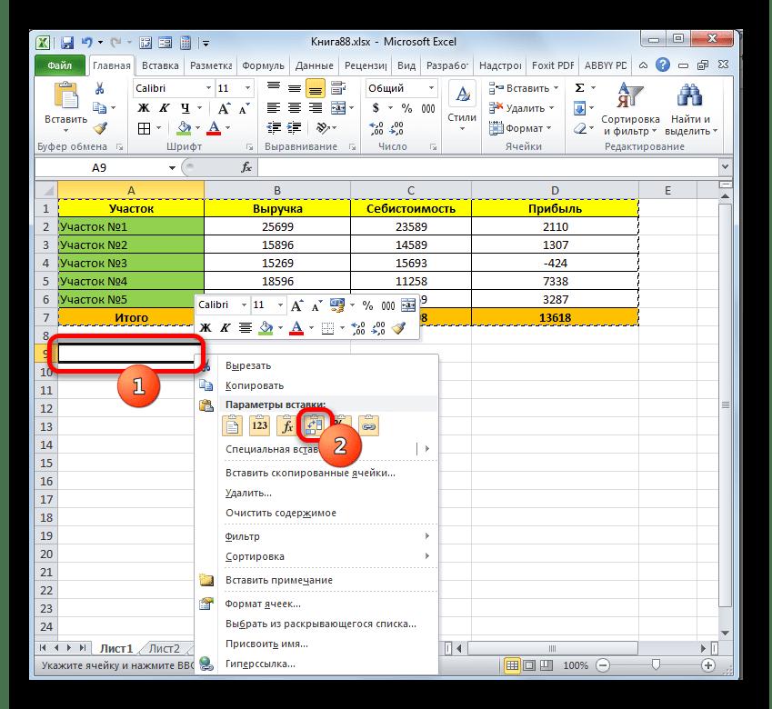 Транспонирование через контекстное меню в Microsoft Excel