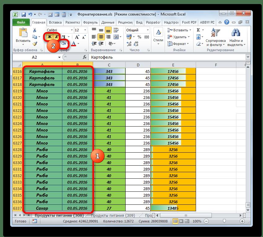 Удаление лишнего форматирования вручную в Microsoft Excel