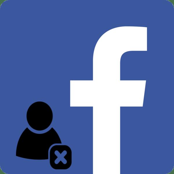 Удаляем друзей в Facebook