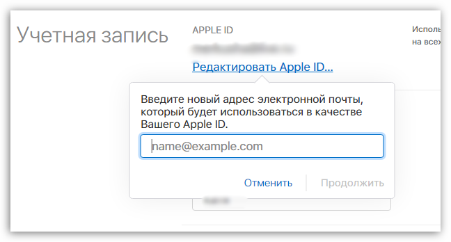 Введите пароль apple id для как убрать