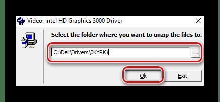 Указываем путь для извлечения файлов драйвера