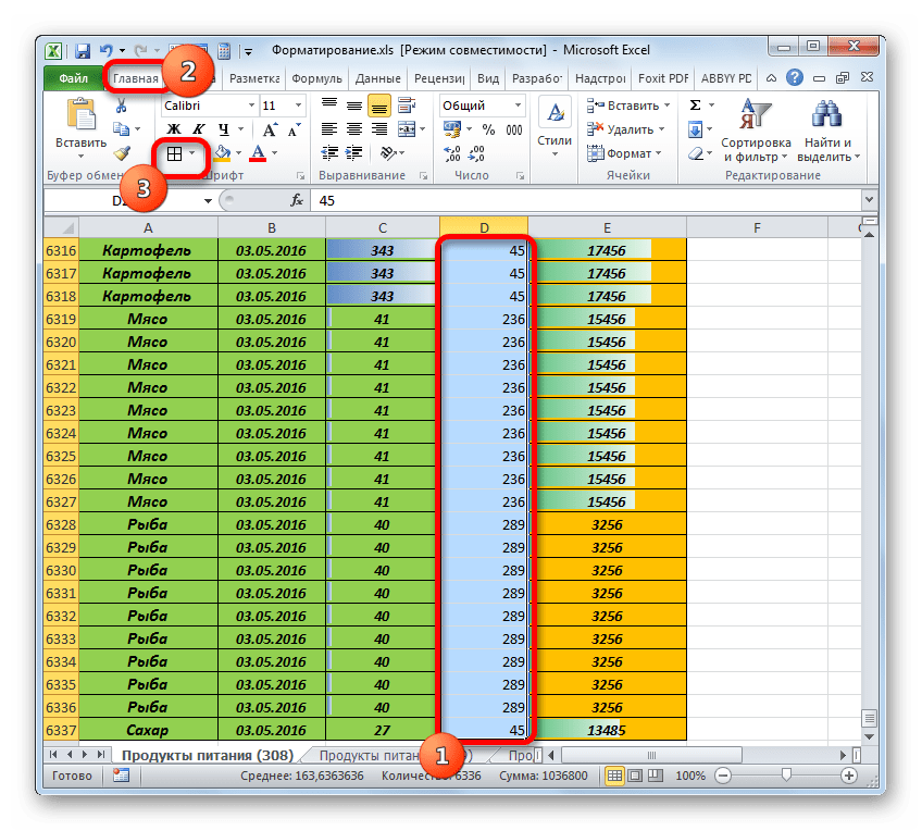 Установка границ в Microsoft Excel